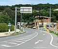 Okinawa pref road 247 in Kouri, Nakijin.JPG