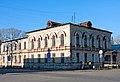 Old Building (Kimry).jpg