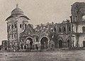Old Darbhanga Raj Palace-Damaged by earthquake.jpg