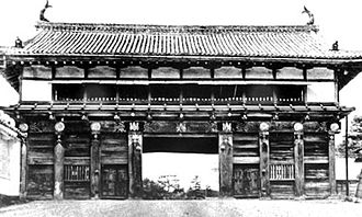 Aoba Castle - Old Ōtemon in July 1938. It was destroyed by fire during the Sendai bombing in 1945.