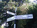 Old Roadsign, Islip - geograph.org.uk - 1472204.jpg