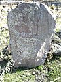 Old big cemetery, Garni (48).jpg