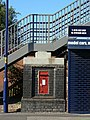 Old postbox at Attenborough Station (1) - geograph.org.uk - 1338527.jpg
