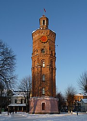 Old tower 2010 G1.jpg