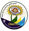 Oman Scouts and Guides Jamboree 2010.jpg
