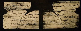 Claudia Severa - Possibly the earliest extant words written by a woman in Latin