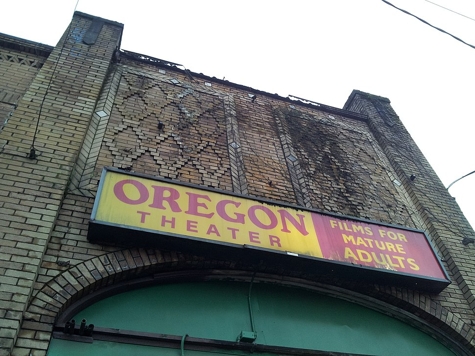 Oregon Theatre, Portland (2014) - 3