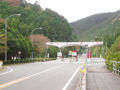 Otowa-Gamagori Toll Road.jpg