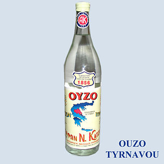 Ouzo - Oldest Ouzo Distillery