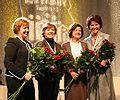 POL Warsaw Forum Pierwszych Dam 2007 (01).jpg