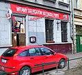 PZPR at 20 Miodowa Street in Kraków.jpg