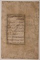 Page of Calligraphy from an Anthology of Poetry by Sa`di and Hafiz MET sf11-84-2v.jpg