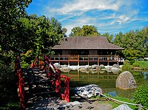 Pagoda, Jardín Japonés (Toulouse, Francia).JPG