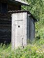Pahnila Outhouse Simo 20090630.JPG