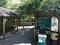 Paignton , Paignton Zoo Information Signs - geograph.org.uk - 1483111.jpg