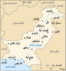 Pakistan-ur.PNG