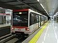 Palma, metroa stacio Son Castelló 2.jpeg