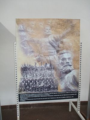 "Nikola Karev - A panel from the Ilinden memorial in Kruševo, showing the monument of Nikola Karev at ""Gumenya"" in Kruševo, uncovered on August 2, 1953, and two photographs: Nikola Karev with Kruševo teachers and students photographed in 1900 in the Kruševo grove and Nikola Karev with the 1900-1901 graduates from the Bulgarian Gymnasium in Bitola."