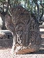 "Papua New Guinea Sculpture Garden at Stanford University, ""The Gates of Hell"" 3.jpg"