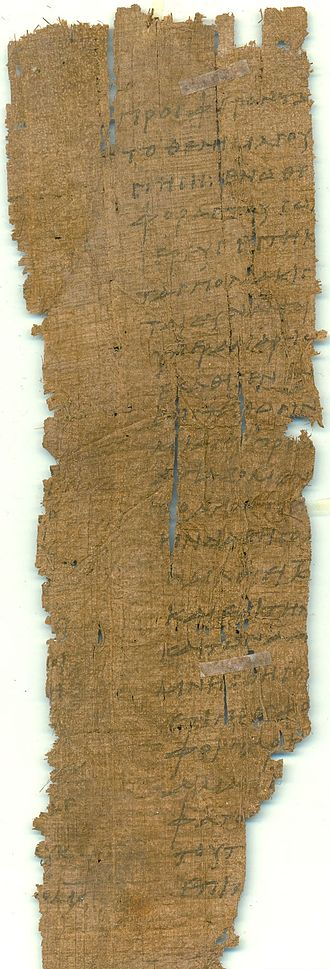 Papyrus 13 - Image: Papyrus PSI 1292 Papyrus 13, P. Oxy. IV 657 Epistle to the Hebrews 10,8–22 Egyptian Museum, Cairo