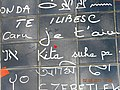 """Paris, France. Square Jehan-Rictus. """"Wall of Love"""". """"Love you"""" in 311 languages. (Detail 2).jpg"""