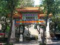 Park in Chinatown Mexico City.JPG