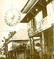 Parol lanterns in Consunji Street, San Fernando Pampanga (26 December 1904, Luther Parker Collection, National Library of the Philippines) 01.jpg
