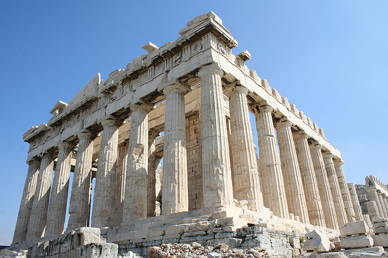 चित्र:Parthenon.JPG