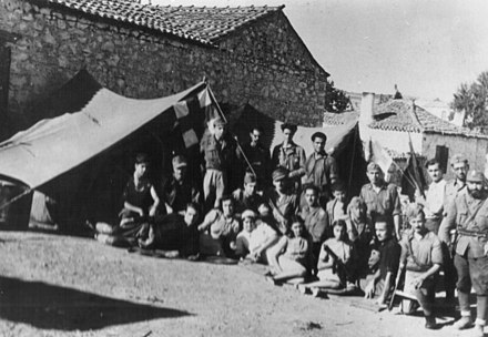 View of a guerilla hospital Partisan hospital in Greece.jpg