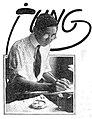 Paul Fung July 1916.jpg