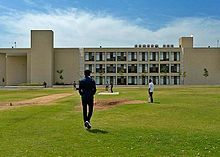 PDPU Cricket Ground