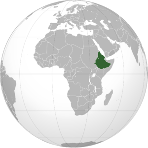 Federation of Ethiopia and Eritrea - Location of the Federation of Ethiopia and Eritrea in the Horn of Africa.