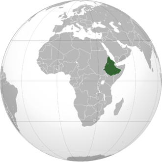 People's Democratic Republic of Ethiopia - The People's Democratic Republic of Ethiopia in 1991.