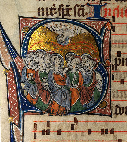 Pentecost depicted in a 14th-century missal Pentecost 01.jpg