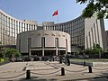 People's Bank of China 20160428 092840.jpg