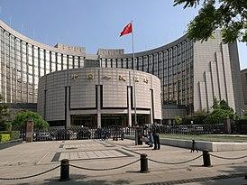 People's Bank of China 20160428 092840.jpg