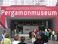 Pergamonmuseum (3868274108).jpg