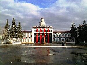 Первоуральский Новотрубный Завод Руководство - фото 3