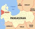 Ph locator pangasinan agno.png