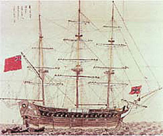 Bakumatsu - The British frigate Phaeton forced supplies from the Japanese in 1808.