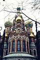 Photo-Impressions-Magic Sankt Saint Petersburg - Blutkirche 2.jpg
