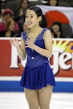 Photos - Skate America 2016 - Ladies (Mai MIHARA JPN - Bronze Medal) (12).jpg