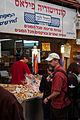 Photowalk- Adam visits Jerusalem-004 (6904731732).jpg