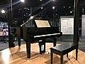 Piano yamaha en sala de beethoven.jpg