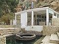 PikiWiki 34276 Ein Maboa in Wadi Qelt.jpg