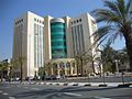 PikiWiki Israel 11377 the courthouse in beer- sheva.jpg