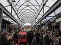 PikiWiki Israel 17373 Ramle market.JPG