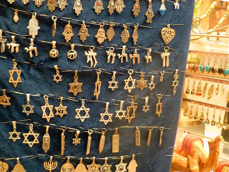 תכשיטים בשוק מחנה יהודה בירושלים