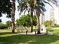 PikiWiki Israel 5135 ilan ramon park.jpg