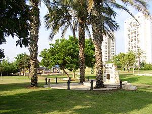 Giv'at Shmuel - Ilan Ramon memorial park